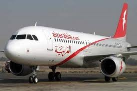 Air Arabia low cost